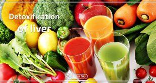 Detoxification of liver
