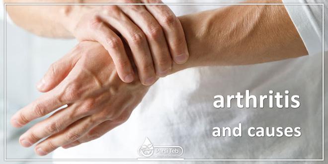 arthritis and causes