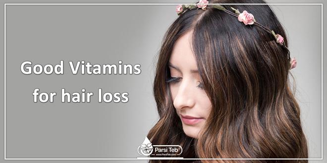 good vitamins for hair loss