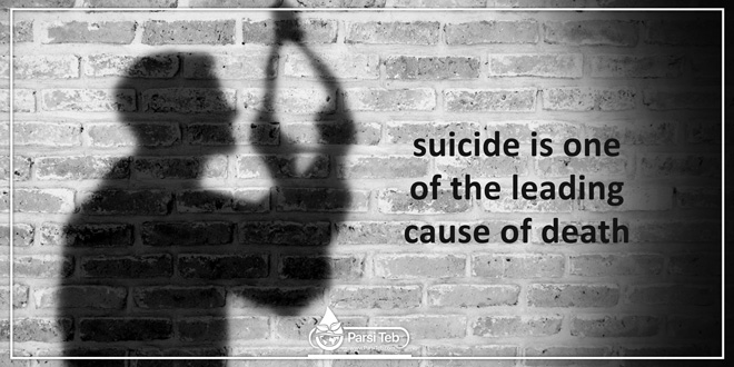 suicide is one of the leading cause of death