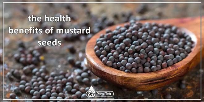 the health benefits of mustard seeds