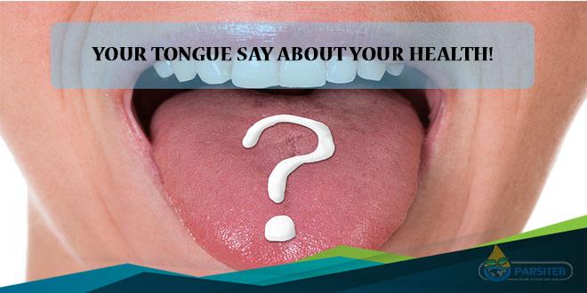 Tongue problems