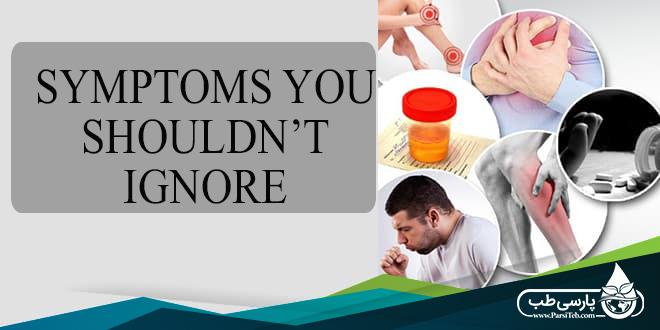 Symptoms You Shouldn't Ignore