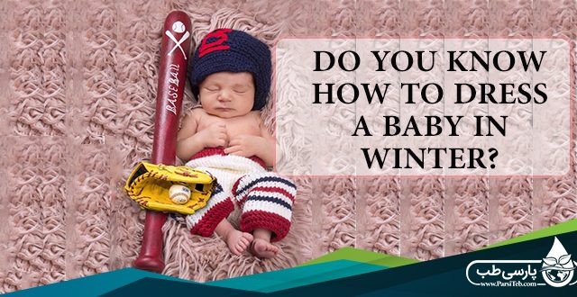 Do you Know How to Dress a Baby in Winter?