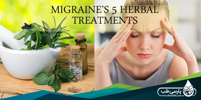 Migraine's 5 Herbal Treatments