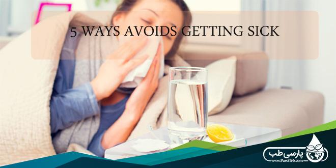 5 Ways Avoids Getting Sick